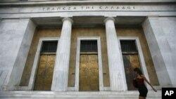 希臘是歐盟中第一個因為債務危機尋求國際援助的國家。圖為位於雅典得希臘中央銀行。