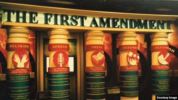 Thành phố Chicago trước đây có McCormick Freedom Museum là nơi trưng bày những sự kiện và tài liệu về Tu chính án Số 1. (Ảnh: Bùi Văn Phú)