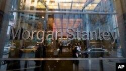 El banco de inversiones estadounidense Morgen Stanley tiene su sede en la ciudad de Nueva York.