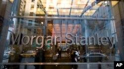 شرکت سرمایه گذاری مورگن استانلی در نیویورک