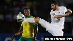The COSAFA Cup is one of the major tournaments on the African continent. (AP)