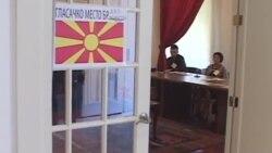 Неточен избирачки список води кон невалидни избори