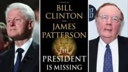 美国万花筒:前总统克林顿政治惊悚小说登上畅销书榜首