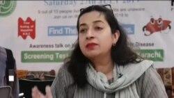 پاکستان میں ہیپاٹائٹس سے سالانہ تقریباً ڈیڑھ لاکھ اموات