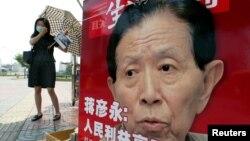 2003年6月5日,北京一婦女路過販售以蔣彥永醫生為雜誌封面的書報攤。