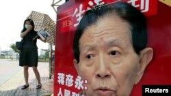 资料照片:北京一位女士路过贩售以蒋彦永医生为杂志封面的书报摊。(2003年6月5日)