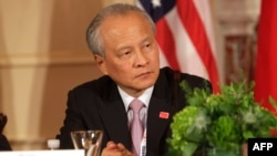 FILE - Cui Tiankai, China's Ambassador to the U.S., attends the seventh U.S.-China Strategic and Economic Dialogue at the U.S. State Department in Washington, June 24, 2015.