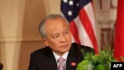 FILE - Cui Tiankai, China's Ambassador to the U.S.