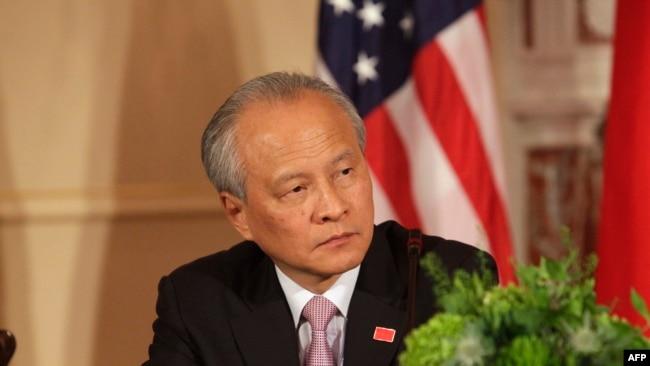中国驻美国大使崔天凯 (资料照片)