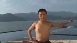 Tibetan Yoga and Its Benefits