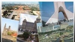 ميدان آزادی تهران جزو ۱۰ ميدان مشهور جهان در اعتراض های مردمی