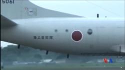 2015-06-23 美國之音視頻新聞:日本偵察機現身南中國海爭議水域上空