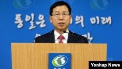 김의도 한국 통일부 대변인이 10일 정부서울청사에서 정례브리핑을 하고 있다.