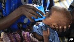 UNICEF oo Furtay Xarun Quudin