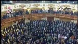 جلسه افتتاحيه مجلس مصر