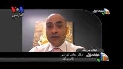 رابطه انرژی و سلامت در گفتگو با دکتر حامد نورانی