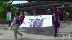 La Chine rend hommage à Cheick Tioté (vidéo)