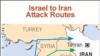 آيا بمباران تاسيسات اتمی برنامه هسته ای تهران را متوقف می کند؟