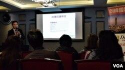 香港移民顧問公司舉辦台灣投資移民說明會。(美國之音湯惠芸)