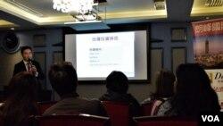 香港移民顧問公司舉辦台灣投資移民說明會資料照。