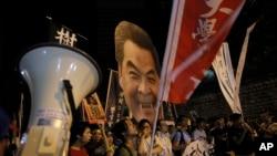 Demonstracije u Hong Kongu traju već danima