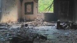 حمله به کنسولگری آمريکا در بنغازی