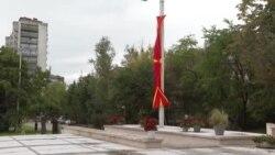 Обновување на разговорите меѓу Северна Македонија и Бугарија