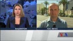 Нові подробиці розслідування стрілянини в Лас-Вегасі. Відео