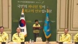 韓總統籲北韓勿取消南北離散家庭團聚
