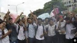 bangladesh student protest