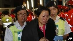 Vụ đâm tàu thảm khốc ở Hong Kong