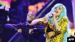 English Through Music: Lady GaGa
