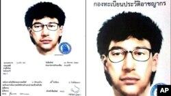 Sketsa wajah tersangka utama bom Bangkok (Royal Thai Police via AP).