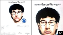 This image released by the Royal Thai Police on Wednesday, Aug. 19, 2015, shows a detailed drawing of the main suspect in a bombing that killed a number of people at the Erawan shrine in downtown Bangkok on Monday. (Royal Thai Police via AP)