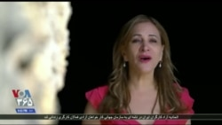 «روزهای رفته» ترانه جدیدی از سنبل طائفی خواننده ساکن نیوزیلند
