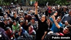 Protest. Iran