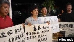 川習會在即 中國訪民誓死要告御狀 (視頻截圖)