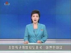 [인터뷰: 김용현 동국대 교수] 북한 조평통 담화 내용과 남북관계 전망