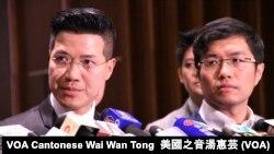 香港民主派立法會議員范國威(左)及區諾軒 (攝影:美國之音湯惠芸)