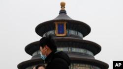 雾锁北京和治理雾霾(57图)