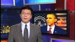 美国之音新闻: 奥巴马否认泄密造势 美国会拟进行调查
