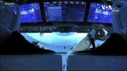 Space SpaceX ISS Docking -- USAGM