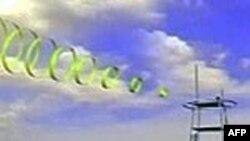 Bão nhiệt đới Sean thành hình gần Bermuda