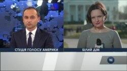 Закриття уряду в США: день 18-й. Відео