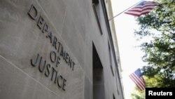 Gedung Departemen Kehakiman Amerika di Washington DC (Foto: dok).