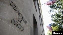 位於首都華盛頓的美國司法部大樓
