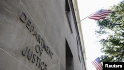 位于首都华盛顿的美国司法部大楼
