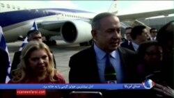 نتانیاهو در واشنگتن به دنبال چیست