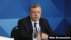 Georgi Kvirikaşvili