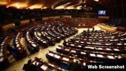 Зала засідань ПАРЄ у Страсбурзі